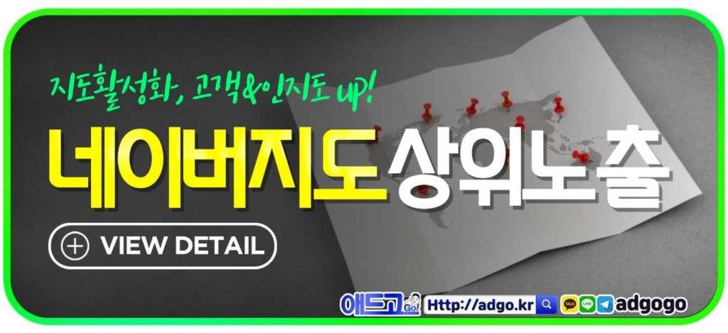 고급스런광고도메인최적화