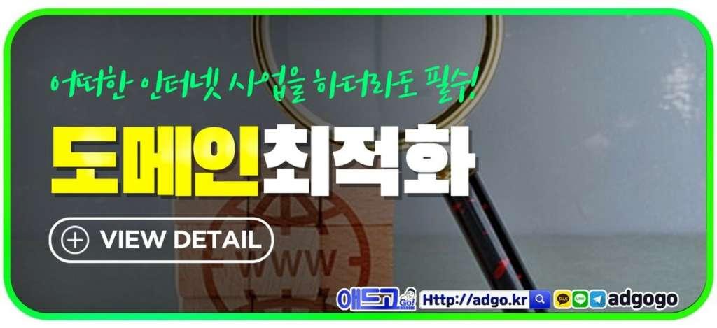고급스런광고홈페이지제작